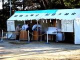 20061229-船橋市宮本・船橋大神宮・お焚き上げ-1420-DSC00574