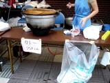 20060828-船橋市若松・若松団地・盆踊り-0551-DSC00973