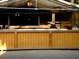 20061231-船橋市宮本・船橋大神宮・初詣-1358-DSC01191