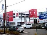 20061210-船橋市宮本・パチンコホール・クリエ-0935-DSC06870