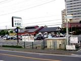 20050605-船橋市浜町2・ららぽーとの湯常盤殿-1654-DSC02756
