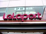 20040923-船橋市浜町2・ららぽーと-DSC05729