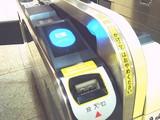 20061221-JR東日本・東京駅・新橋駅・Suica・改札-2303-DSC09130