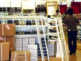 20050923-習志野市茜浜1・ビバモール・フットパーク-1112-DSC02419