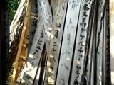 20050920-船橋競馬場・馬頭観世音菩薩-1612-DSC01949