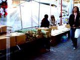 20061229-JR船橋駅・南口・しめ縄販売-1433-DSC00609