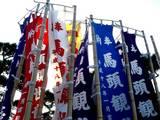 20050920-船橋競馬場・馬頭観世音菩薩-1611-DSC01943