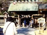 20061229-船橋市宮本・船橋大神宮・お焚き上げ-1416-DSC00558
