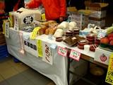 20061126-船橋市・中山競馬場・フリーマーケット-1114-DSC04520