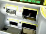 20061217-京成本線・京成競馬場駅・券売機-1234-DSC08546