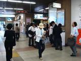 20060928-JR東日本・JR京葉線・運休-0808-DSC03241