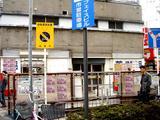 20061118-船橋市本町・くすりの福太郎・船橋店・移転-1444-DSC01837
