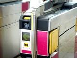 20061217-京成本線・京成競馬場駅・改札-1232-DSC08540