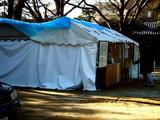 20061229-船橋市宮本・船橋大神宮・お焚き上げ-1415-DSC00552