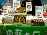 20061126-船橋市・中山競馬場・フリーマーケット-1110-DSC04498