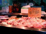 20061202-船橋中央卸売市場・ふなばし楽市-1037-DSC05609