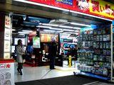 20061201-ビッグカメラ・任天堂・Wii-1844-DSC05406