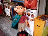 20061014-習志野市・ペコちゃん・ハロウィン-1148-DSC06463