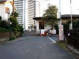 20060923-船橋市湊町2・割烹三田浜楽園・解体-1718-DSC02672