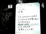 20061118-習志野市谷津・沖縄学生会館・沖学祭-1301-DSC01642