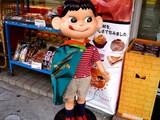 20061014-習志野市・ペコちゃん・ハロウィン-1148-DSC06462