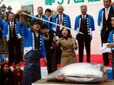 20061112-船橋市農水産祭・船橋中央卸売り市場-1004-DSC00524