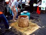 20061112-船橋市農水産祭・船橋中央卸売り市場-1021-DSC00552