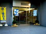 20061229-船橋市本町・日本興亜損保・門松-1428-DSC00600
