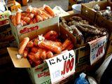 20061202-船橋中央卸売市場・ふなばし楽市-1032-DSC05583