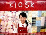 20070413-JR東日本・キオスク・閉店-2126-DSC09309