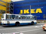 20070428-IKEA船橋・臨時バス-1056-DSC01086