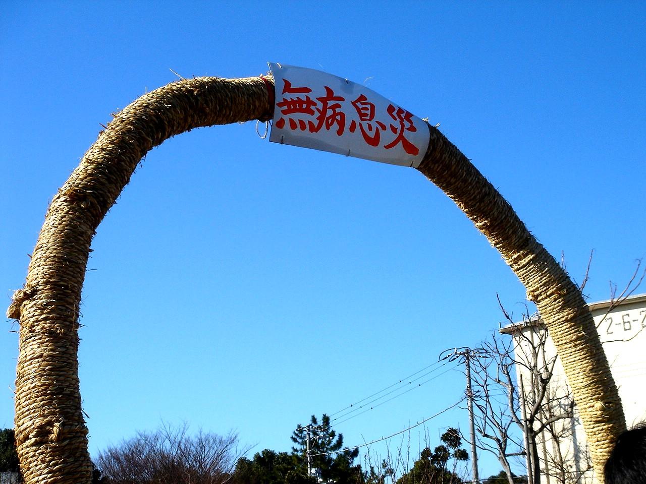 東京ベイ船橋ビビット2007Part1