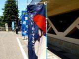 20070623-船橋市・県立船橋高等学校・たちばな祭-1238-DSC00303