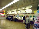 20070422-JR津田沼駅・びゅうプラザ-1333-DSC00558