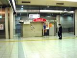 20070420-JR東日本・キオスク・閉店-0927-DSC00113