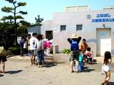 20070430-ふなばし海浜公園・潮干狩り-1020-DSC01749