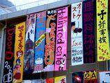 20070623-船橋市・県立船橋高等学校・たちばな祭-1108-DSC00177