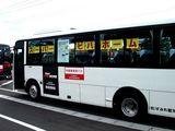 20061203-スーパービバホーム新習志野店・送迎バス-1004-DSC06051