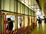 20070422-JR津田沼駅・びゅうプラザ-1334-DSC00560