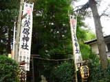 20070630-船橋市東船橋7・茂侶神社-1638-DSC01588