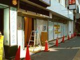 20070502-船橋市本町・ディリーヤマザキ-1406-DSC02890