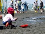 20070430-ふなばし海浜公園・潮干狩り-1036-DSC01858