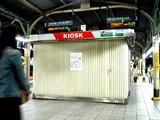 20070413-JR東日本・キオスク・閉店-2125-DSC09303