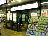 20070422-JR津田沼駅・びゅうプラザ-1332-DSC00551