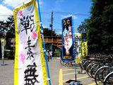 20070623-船橋市・県立船橋高等学校・たちばな祭-1107-DSC00173