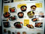 20070425-ららぽーとTOKYO-BAY・ごはん厨房-0115-DSC00688