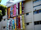 20070623-船橋市・県立船橋高等学校・たちばな祭-1108-DSC00175