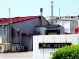 20040616-船橋市・京浜食品コンビナート・紀文フードケミファ-DSC02915