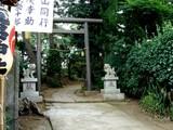 20070630-船橋市東船橋7・茂侶神社-1638-DSC01592