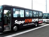 20061203-スーパービバホーム新習志野店・送迎バス-1004-DSC06053